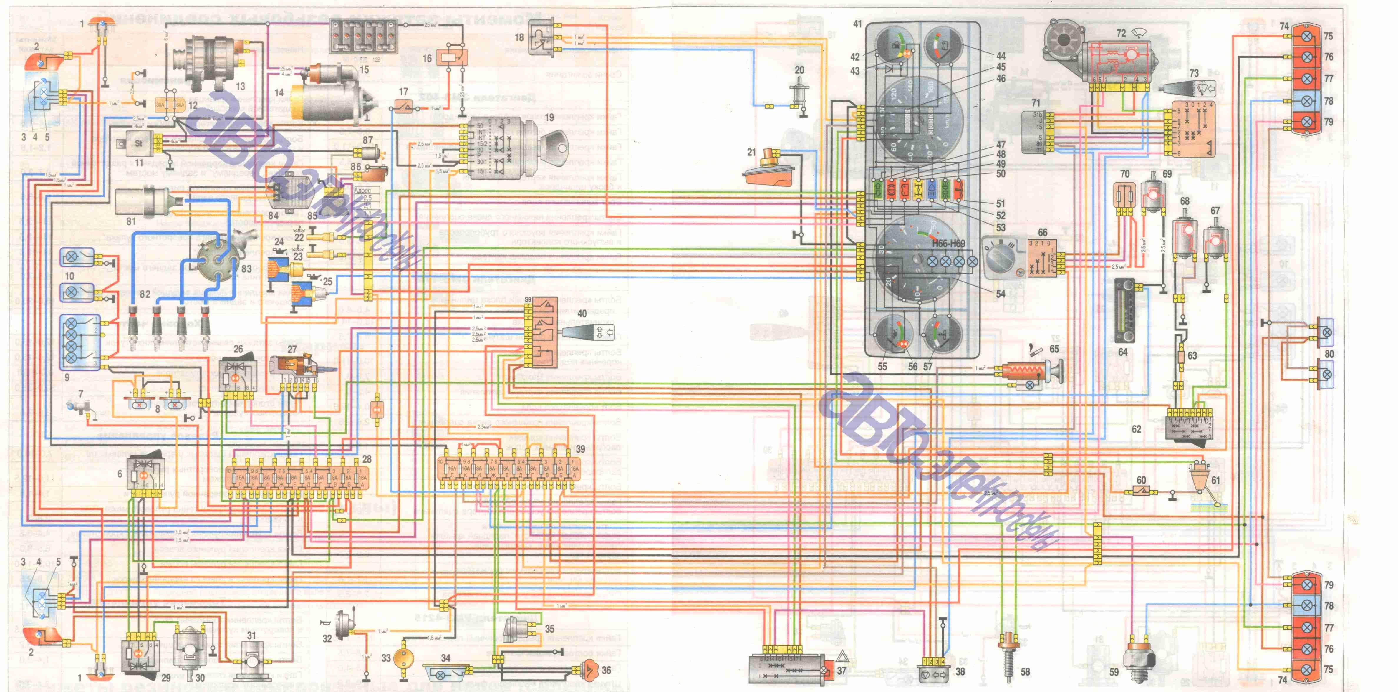 Электросхема для ГАЗ 3302, 2705
