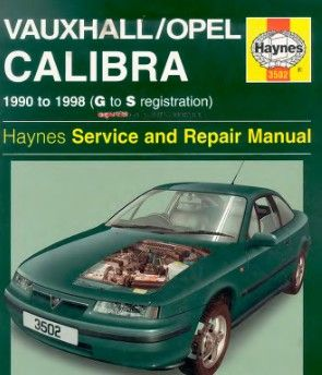 Руководство по ремонту Opel Calibra 1990-1998